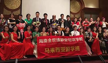 学校马来西亚游学班在马来西亚学习