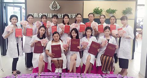 又一批半永久学员毕业了,在学习中就赚回了学费,赞!